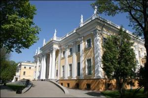The Palace Of The Rumyantsevs Tour And The Paskeviches In Gomel Packages