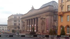 National Art Museum Tour Of The Republic Of Belarus Packages