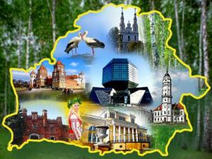 Belarus Grand Tour Packages