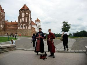 Animated Sightseeing Minsk Tour Packages